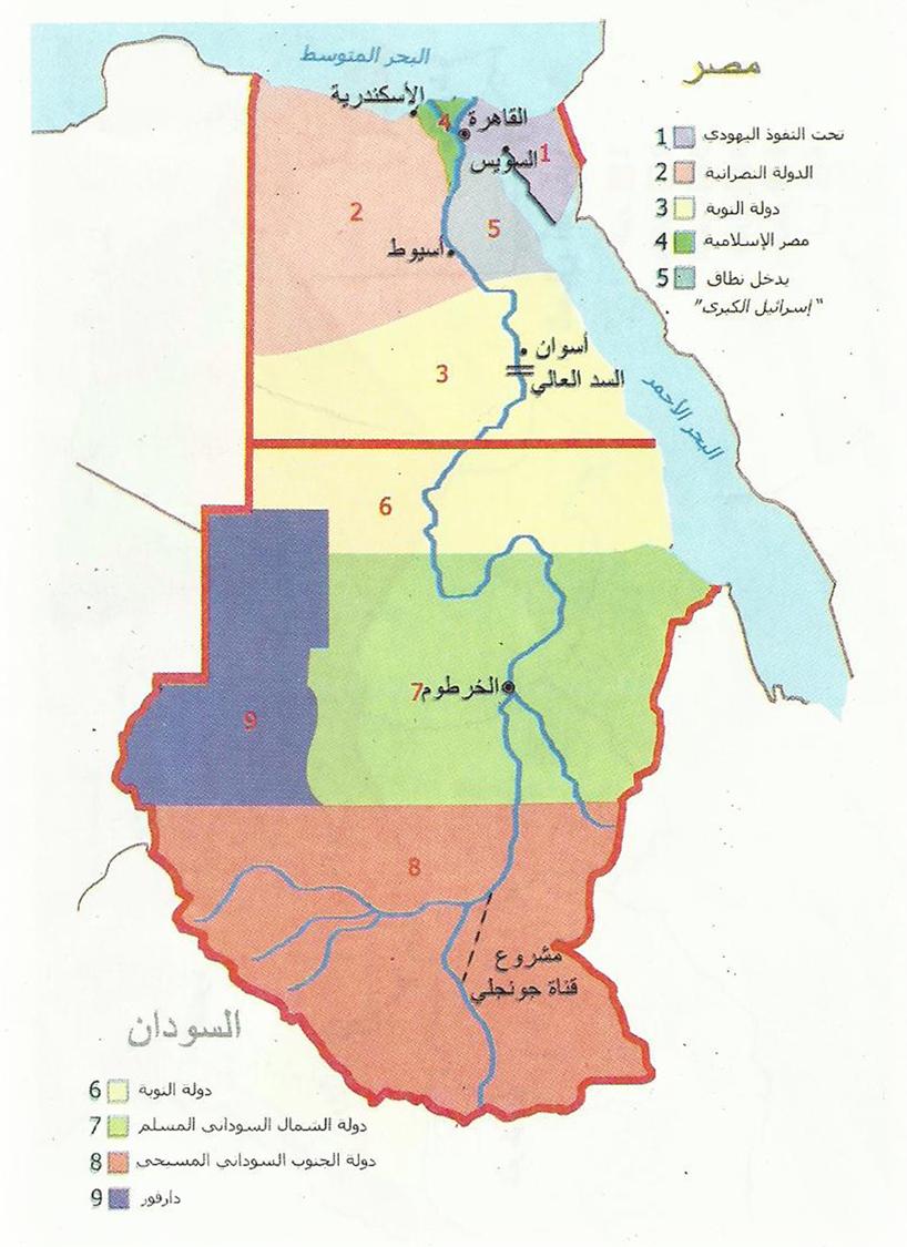 THE REAL PLOT TO PARTITION EGYPT المخطط الحقيقي لتقسيم مصر بواسطة - Map of egypt 3d