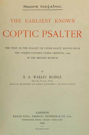 coptic psalter