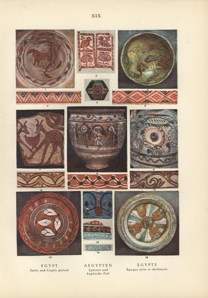 Coptic motifs3