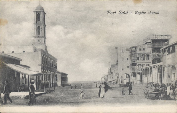 Port Said Coptic Church 1