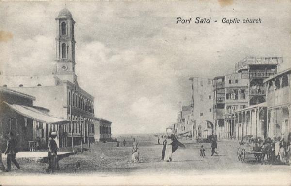 Port Said Coptic Church 1