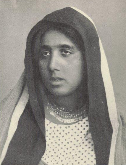 Coptic beauty