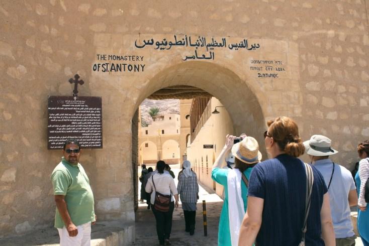 saint antony main gate