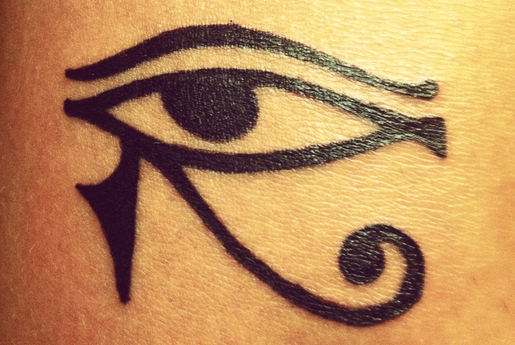 Horus eye.PNG