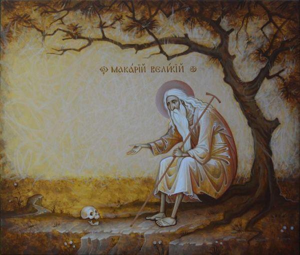 Saint Macarius