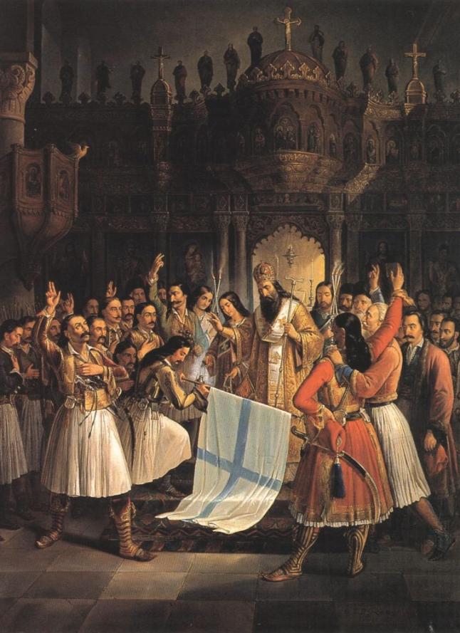 Greece revolution.jpg