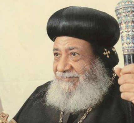 Bishop Gregorius